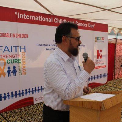 Children Cancer Foundation Pakistan Trust