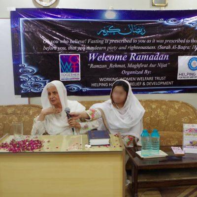 Working Women Welfare Trust