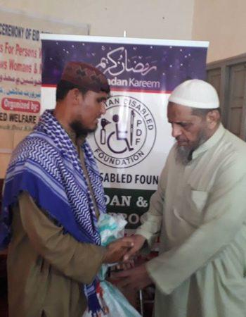 Pakistan Disabled Foundation