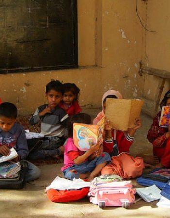 Citizen's Education Development Foundation (CEDF)
