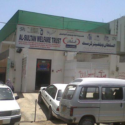 Al-Sultan Welfare Trust