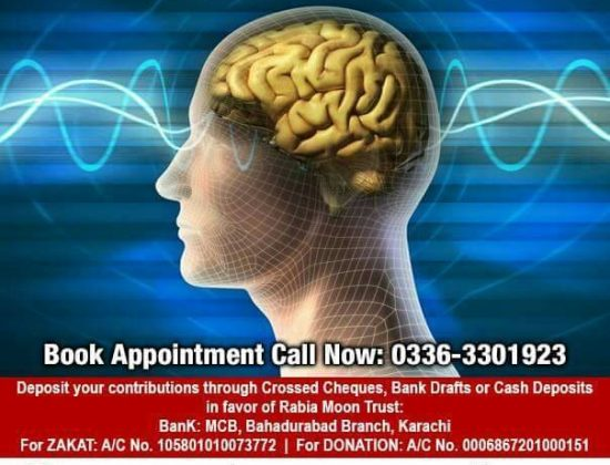 Rabia Moon Institute of Neurology Trust